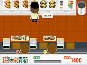 Gra Restauracja Szybkiej Obsługi McDonald\'s
