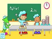Zarządzanie japońską restauracją